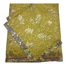 Yellow Rumala Sahib with Sequence border